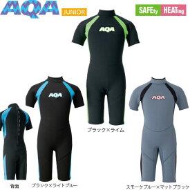 AQA(エーキューエー) ウエットスーツ スーツスプリングII KW-4504A スイム【キッズ・ジュニア】