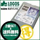 【2個SET】LOGOS ロゴス 【クーラー・保冷剤】 倍速凍結・氷点下パックXL 81660640【RCP】 【送料無料】