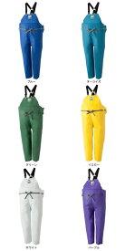 LOGOS ロゴス マリンエクセル 胸当付ズボン膝当て付(サスペンダー式) グリーン L 12063362