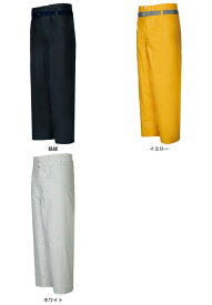 LOGOS ロゴス クレモナ合羽 ズボン(袋入り) ホワイト 3L 15160610