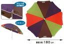 17SS LOGOS ロゴス 180UVパラソル ソリッド 69600051 【RCP】 【送料無料】