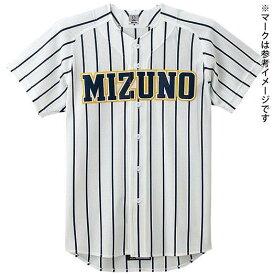 MIZUNO ミズノ ビクトリーステージメッシュシャツ(オープン型)(野球) [ 52MW17714 ]
