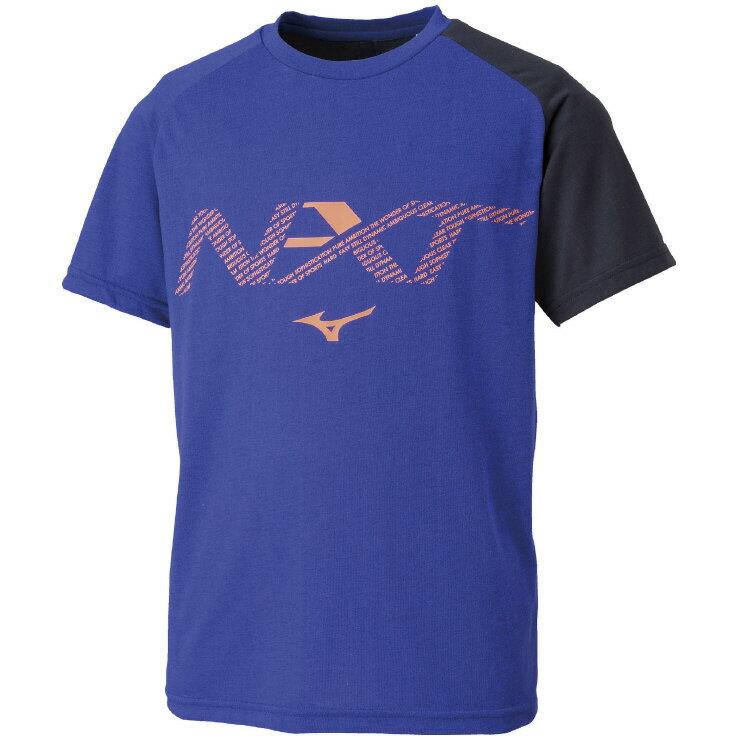 MIZUNO(ミズノ) JR N-XT Tシャツ トレーニング アパレル ジュニア 32JA942525
