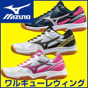 MIZUNO ミズノ バレーボールシューズ V1GC1780 ワルキューレウィング レディース 【RCP】 【送料無料】