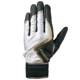 【※返品交換不可】大特価 MIZUNO ミズノ グローバルエリート 守備手袋RG(右手用)(ジュニア) 1EJEY11109