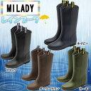 MILADY(ミレディ—) ロングレインブーツ長靴 ML430(RO) 【レディース】
