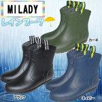 MILADY(ミレディ—)ショートレインブーツ長靴ML716(RO)【レディース】