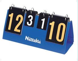 ニッタク(Nittaku) 卓球用得点版 ブルー カウンター 11 NT3713