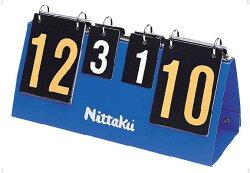 ニッタク(Nittaku)卓球用得点版ミニカラーカウンター11NT3714-09