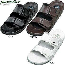pure walker(ピュアウォーカー) オフィスサンダル プロフェッショナル PW2801 メンズ【ダイマツ】