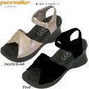 pure walker(ピュアウォーカー) オフィスサンダル ボーテ PW5501 ナースシューズ レディース【ダイマツ】【送料無料】【RCP】