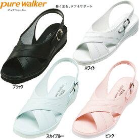 pure walker(ピュアウォーカー) オフィスサンダル ベーシック PW7602 ナースシューズ レディース【ダイマツ】