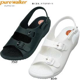 pure walker(ピュアウォーカー) オフィスサンダル ヘルス PW7608 ナースシューズ レディース【ダイマツ】