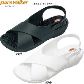 pure walker(ピュアウォーカー) オフィスサンダル ヘルス PW7609 ナースシューズ レディース【ダイマツ】