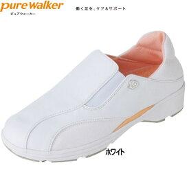 pure walker(ピュアウォーカー) オフィスサンダル プロフェッショナル PW7751 ナースシューズ レディース【ダイマツ】