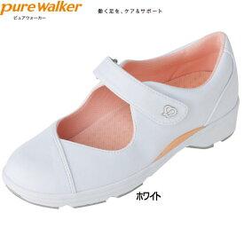 pure walker(ピュアウォーカー) オフィスサンダル プロフェッショナル PW7753 ナースシューズ レディース【ダイマツ】