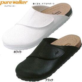 pure walker(ピュアウォーカー) オフィスサンダル コンフォートプラス PW7931 ナースシューズ レディース【ダイマツ】(ランキング1位)