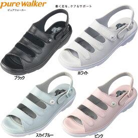 pure walker(ピュアウォーカー) オフィスサンダル プロフェッショナル PW8503 ナースシューズ レディース【ダイマツ】