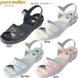 pure walker(ピュアウォーカー) オフィスサンダル プロフェッショナル PW8504 ナースシューズ レディース【ダイマツ】