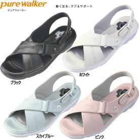 pure walker(ピュアウォーカー) オフィスサンダル プロフェッショナル PW8505 ナースシューズ レディース【ダイマツ】