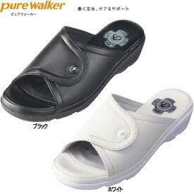 pure walker(ピュアウォーカー) オフィスサンダル プロフェッショナル PW8511 ナースシューズ レディース【ダイマツ】
