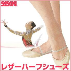 ササキスポーツ(SASAKI) 新体操 シューズ レザーハーフシューズ 155