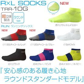R×L SOCKS アールエルソックス ランニングソックス TRR-10G 武田レッグウェアの靴下