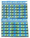 【送料無料】アルカリボタン電池 LR44 1.55V 100個セット まとめ売り