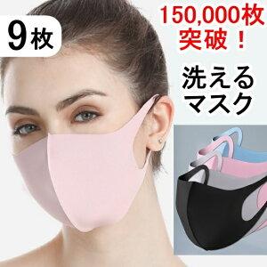 女性 用 マスク 小さめ