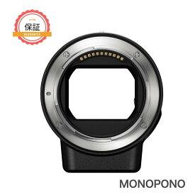 【ニコン】Nikon FTZ マウントアダプター Zマウント用 Fマウント用 [並行輸入品]