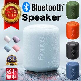 bluetooth スピーカー ブルートゥース Bluetoothスピーカー 小型 大音量 高音質 重低音 おしゃれ ワイヤレススピーカー ポータブルスピーカー IP45 防水 アウトドア 車 PC 防水 音質 通話 5.0 ハンズフリー iphone スマートフォン各種対応 日本語説明書付 送料無料