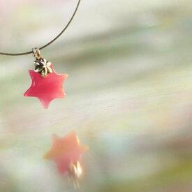 『Cute Hexagram』 ガラスアクセサリー ネックレス・ペンダント 四角・多角・星タイプ