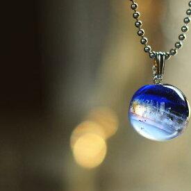 『北欧の宙 〜 遥かなる煌き 〜』 ガラスアクセサリー ネックレス・ペンダント 立体造形タイプ