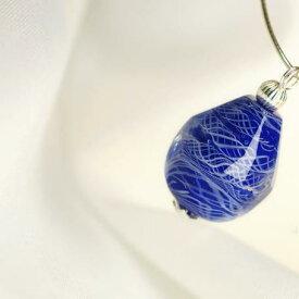『白雪の羽衣』 ガラスアクセサリー ネックレス・ペンダント 立体造形タイプ