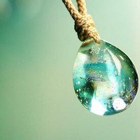 『Like a cosmic of ocean.』 ガラスアクセサリー ネックレス・ペンダント 円・楕円・ドロップタイプ