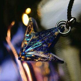 『Arrow mystic cosmic 〜 流星群 〜』 ガラスアクセサリー ネックレス・ペンダント 立体造形タイプ