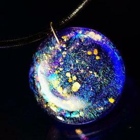 『神秘なる青き宇宙』 ガラスアクセサリー ネックレス・ペンダント 円・楕円・ドロップタイプ