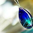 『氷の薔薇 〜 青の世界 〜』 ガラスアクセサリー ネックレス・ペンダント しずくタイプ