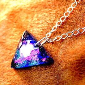 『True Triangle 〜 Icerock 〜』 ガラスアクセサリー ネックレス・ペンダント 四角・多角・星タイプ