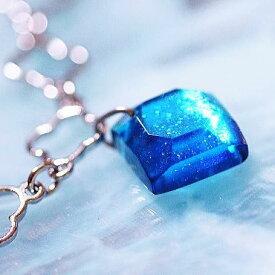 『Island blue jewel』 ガラスアクセサリー ネックレス・ペンダント 四角・多角・星タイプ