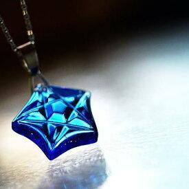 『Facet blue star』 ガラスアクセサリー ネックレス・ペンダント 四角・多角・星タイプ