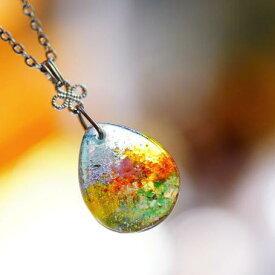 『優しい陽だまりの中で 〜 遥か 〜』 ガラスアクセサリー ネックレス・ペンダント 円・楕円・ドロップタイプ