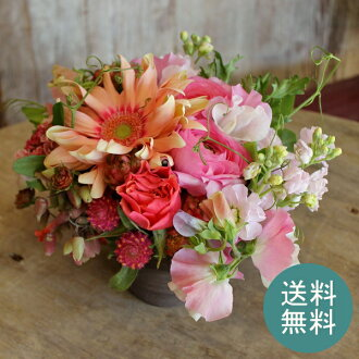 Wedding Gift Next Day Delivery : Day wedding celebration gifts celebrate same-day shipping flower gift ...