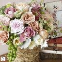誕生日 開店祝い 色が選べるアレンジメント バラの贈り物 ローズコレクション 花 アレンジ 花束 ローズ ばら…