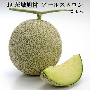【2玉入】【秀】マスクメロン ...