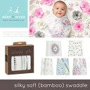 『Aden+Anais-エイデンアンドアネイ-』silky soft swaddle single[おくるみ 1枚単品 ベビー 新生児 スリーパー ブラン…