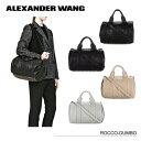 【送料無料】【Alexander Wang-アレキサンダーワン-】ROCCO-DUMBO[203095][ボストンバッグ・サッチェルバッグ・ショルダーバッグ]