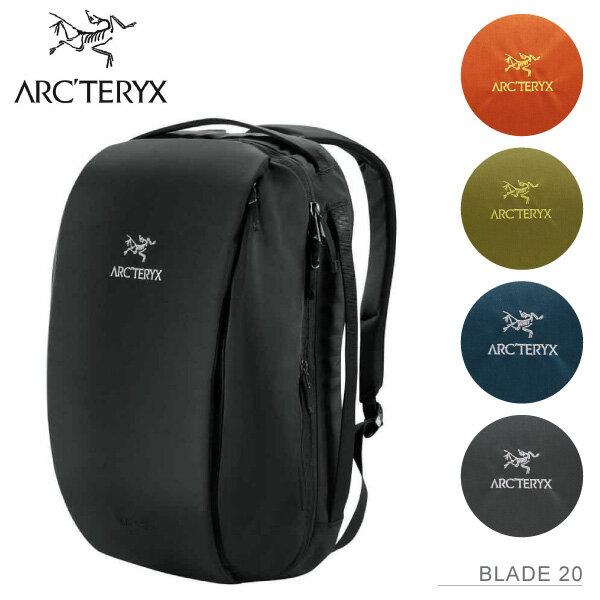 【送料無料】【並行輸入品】【2018SS】『ARC'TERYX-アークテリクス-』BLADE 20 Backpack-ブレード20 バックパック-