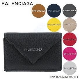 【送料無料】【2019SS】【並行輸入品】『BALENCIAGA-バレンシアガ-』PAPER ZA MINI WALLET ペーパー ミニ ウォレット レディース 三つ折り財布 ミニ財布 〔391446/DLQ0N〕