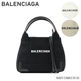 【送料無料】【並行輸入品】『BALENCIAGA-バレンシアガ-』NAVY CABAS XS AJ〔390346/AQ38N〕【お買い物マラソン!ポイント最大44倍!】